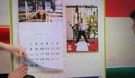 プーチンカレンダーのロフト在庫や通販は?グッズが人気で売り切れ続出!