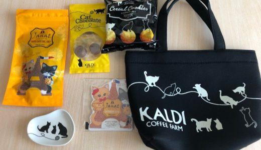 カルディ猫の日バッグ2019の買い物レポ!売り切れ必至で並ぶ価値あり!