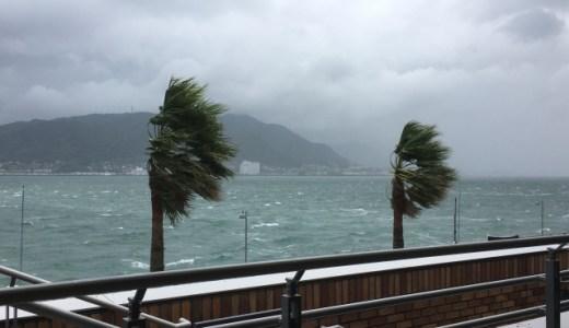 [台風19号横浜]停電/高波や交通機関への影響は?強風による被害予想も!