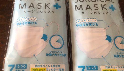 アイリスオーヤママスク通販の販売時間は何時が狙い目?販売日や在庫も