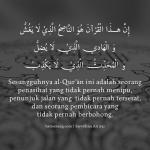 Ucapan Sayyidina Ali Tentang Al-Qur'an – 003