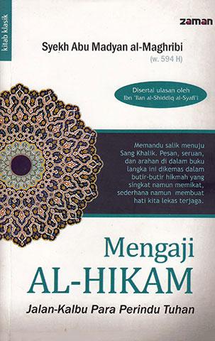 Mengaji Al-Hikam Syaikh Abu Madyan – Bab Tentang Dzikir