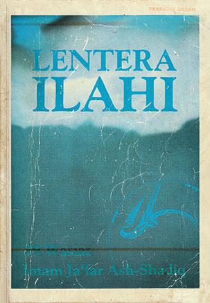 Lentera Ilahi – Imam Ja'far Ash-Shadiq – Bab Tentang Dzikir