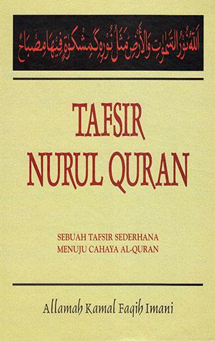 Surah Al-Muddatstsir 74 ~ Tafsir Nur-ul-Qur'an (Bagian 6)