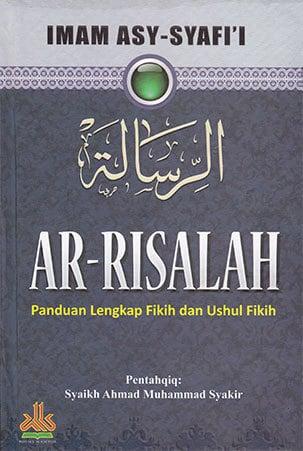 001-0 Bagaimanakah Mendatangkan Al-Bayan – Ar-Risalah Imam Asy-Syafi'i