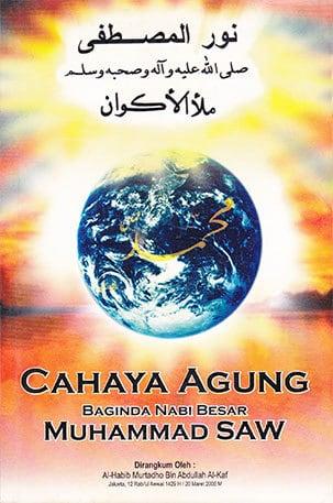 Judul & Sambutan | Nur-ul-Mushthafa – Cahaya Agung Nabi Muhammad S.a.w.