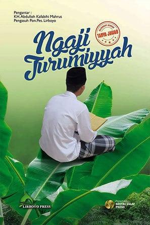 JURUMIYYAHKajian & Tanya JawabPenyusun: M. Fathu Lillah, M. Muqayyim-ul-HaqPenerbit: Santri Salaf Press