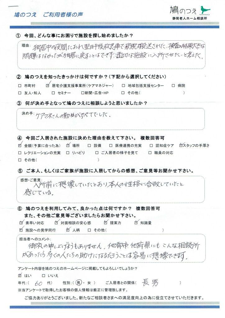 215・川口康広.