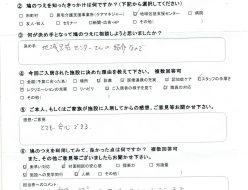 108・高木伸明 鳩のつえ hatonotsue.jp