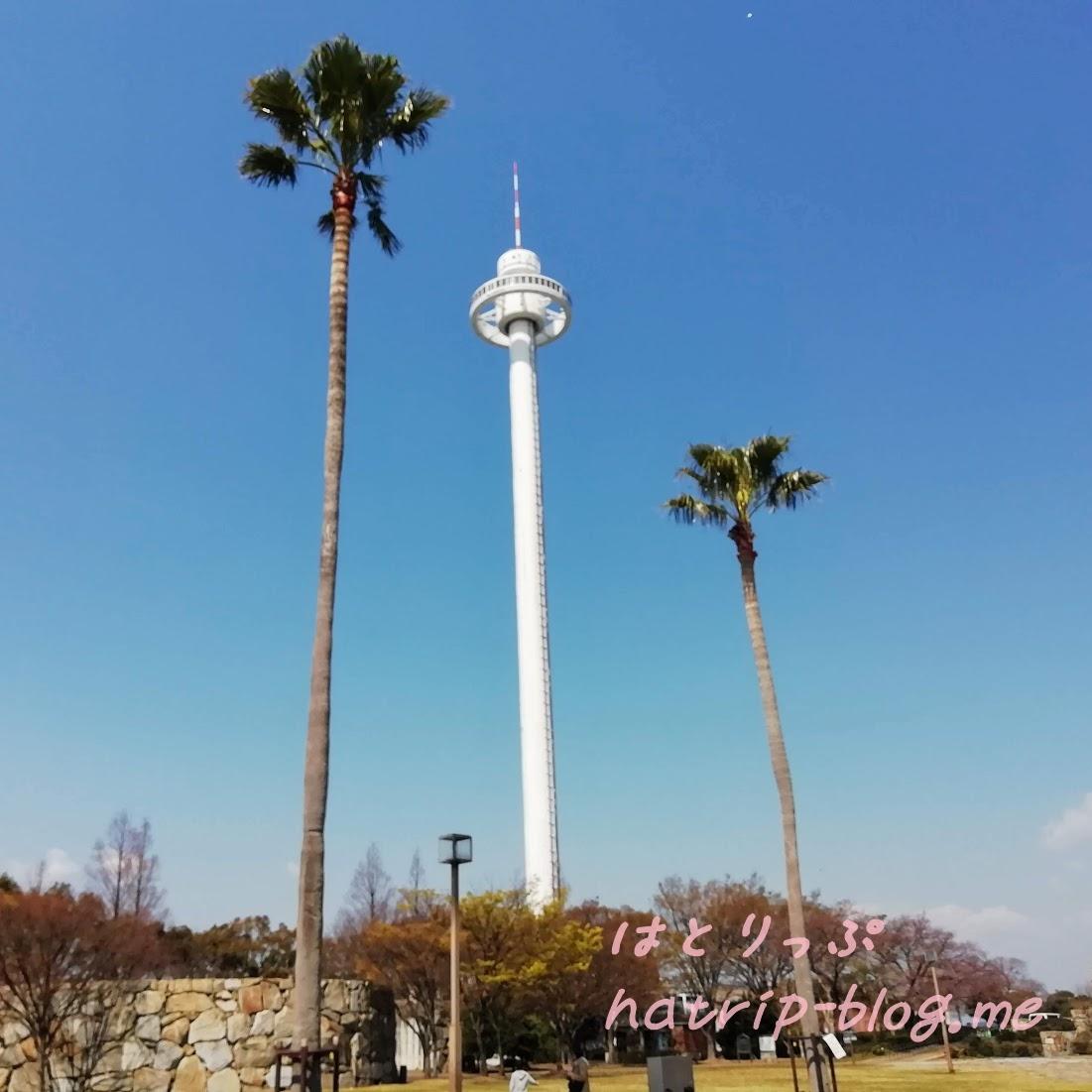 道の駅 瀬戸大橋記念公園 瀬戸大橋タワー 回転式展望台