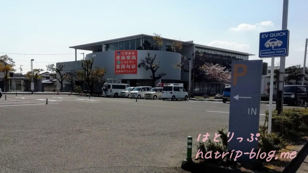 道の駅 香南楽湯 駐車場