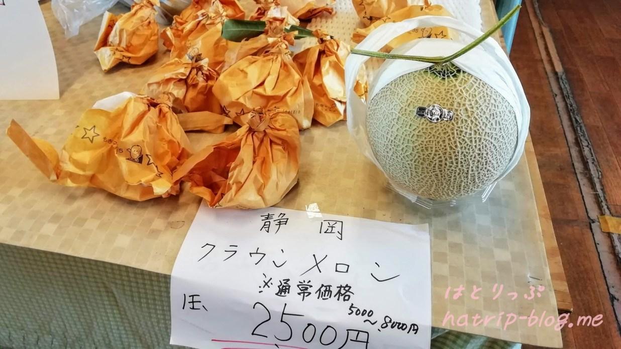 埼玉 久喜 菖蒲 かき氷 雪みるく 花野果市場