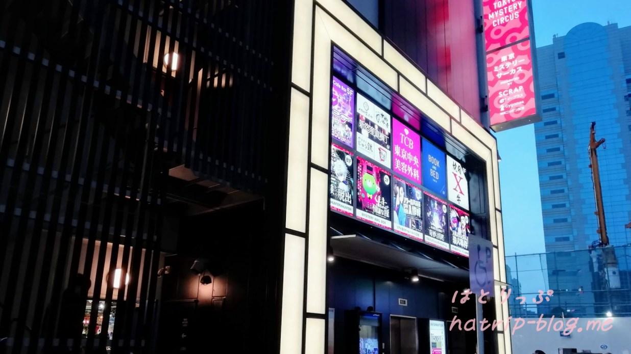 BOOK AND BED TOKYO SHINJUKU 新宿