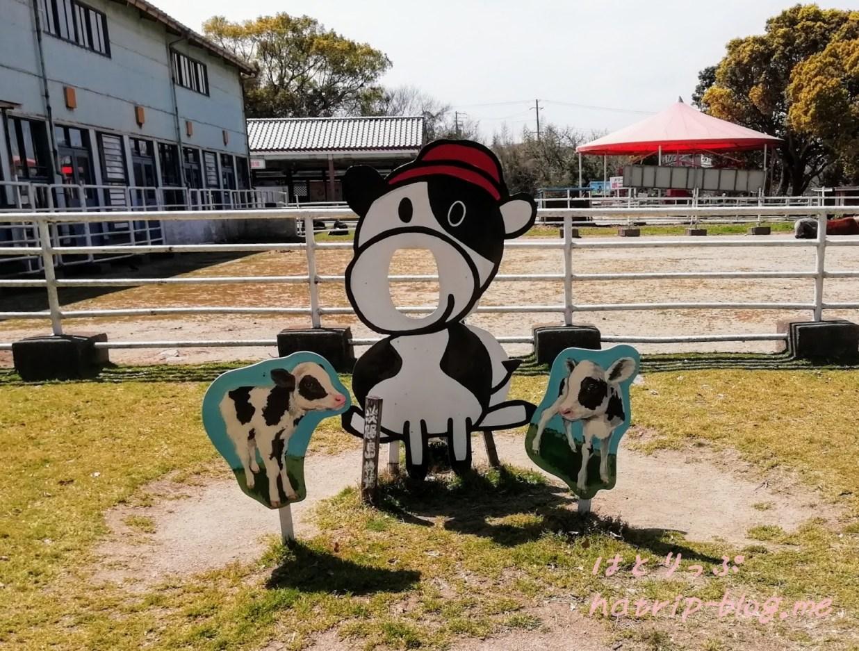 兵庫県南あわじ市 淡路島牧場