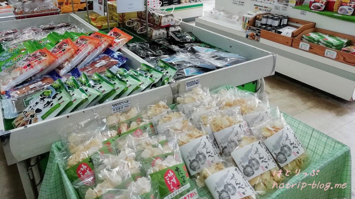 兵庫県南あわじ市 淡路島牧場 売店 たまねぎせんべい