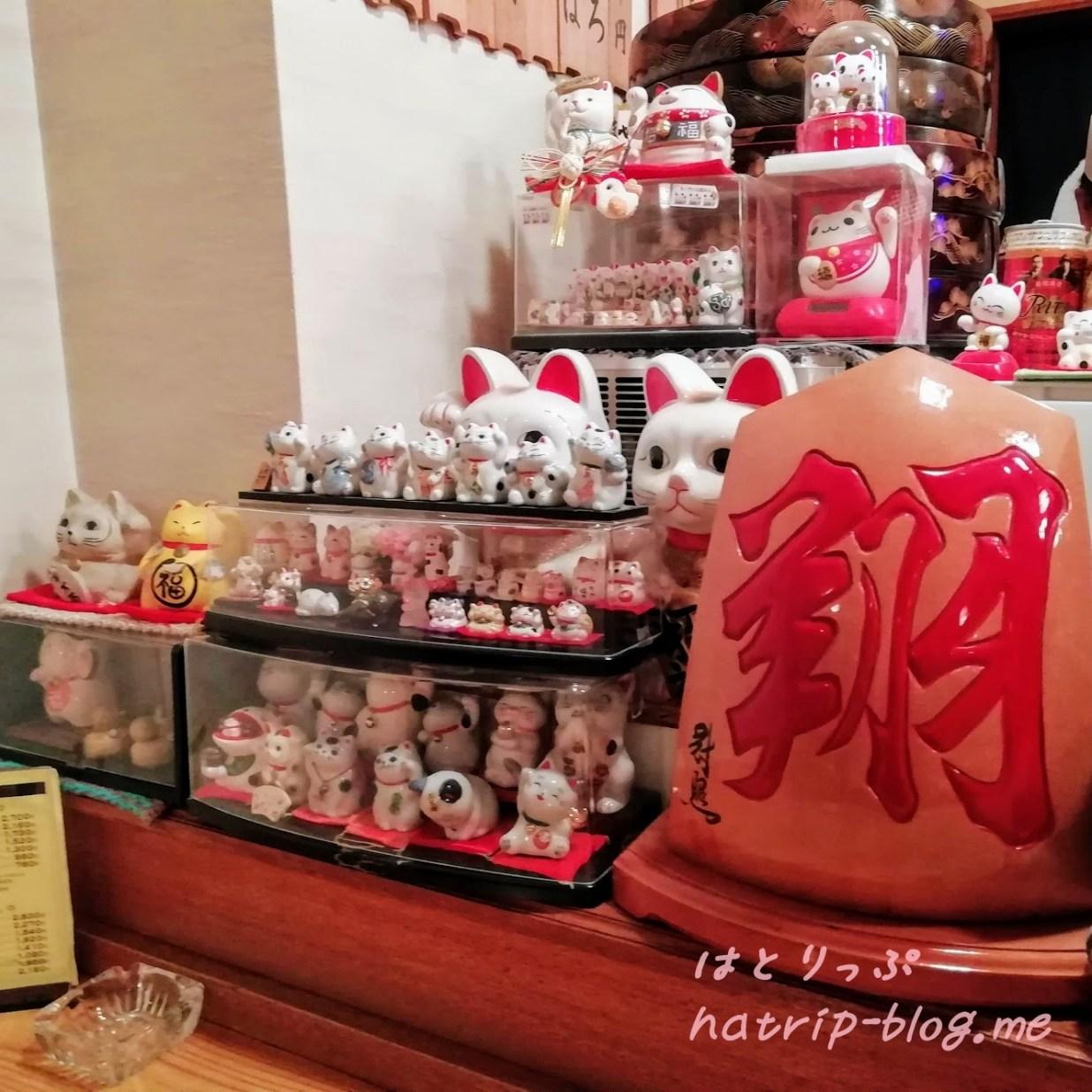 北海道 札幌市手稲区 ていね鯉寿し 招き猫