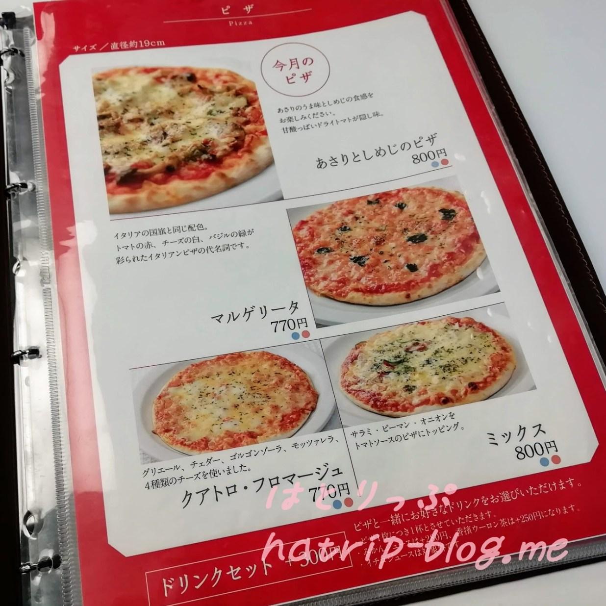 北海道 六花亭 札幌本店 喫茶室 カフェ メニュー ピザ