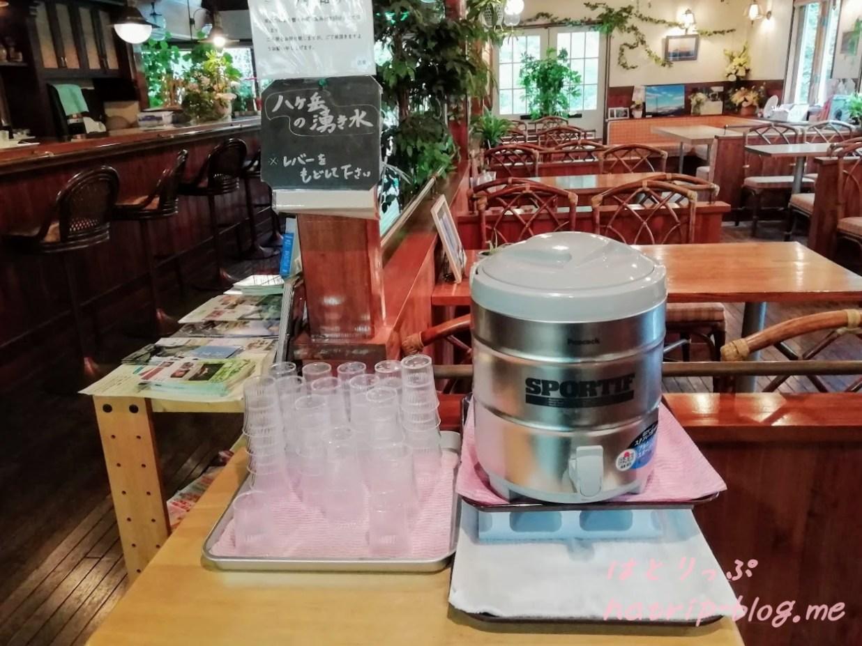 山梨 清里高原チーズケーキファクトリー 八ヶ岳の湧き水 0円 無料