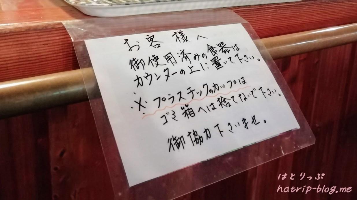 山梨 清里高原チーズケーキファクトリー