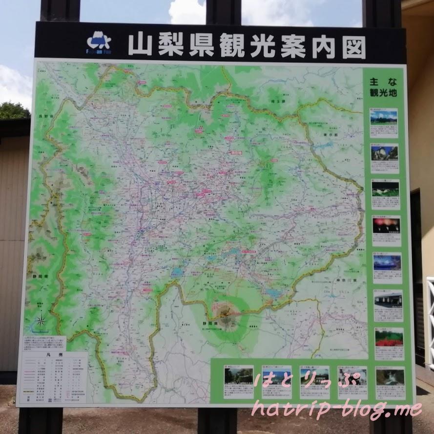 道の駅 花かげの郷まきおか 山梨県観光案内図