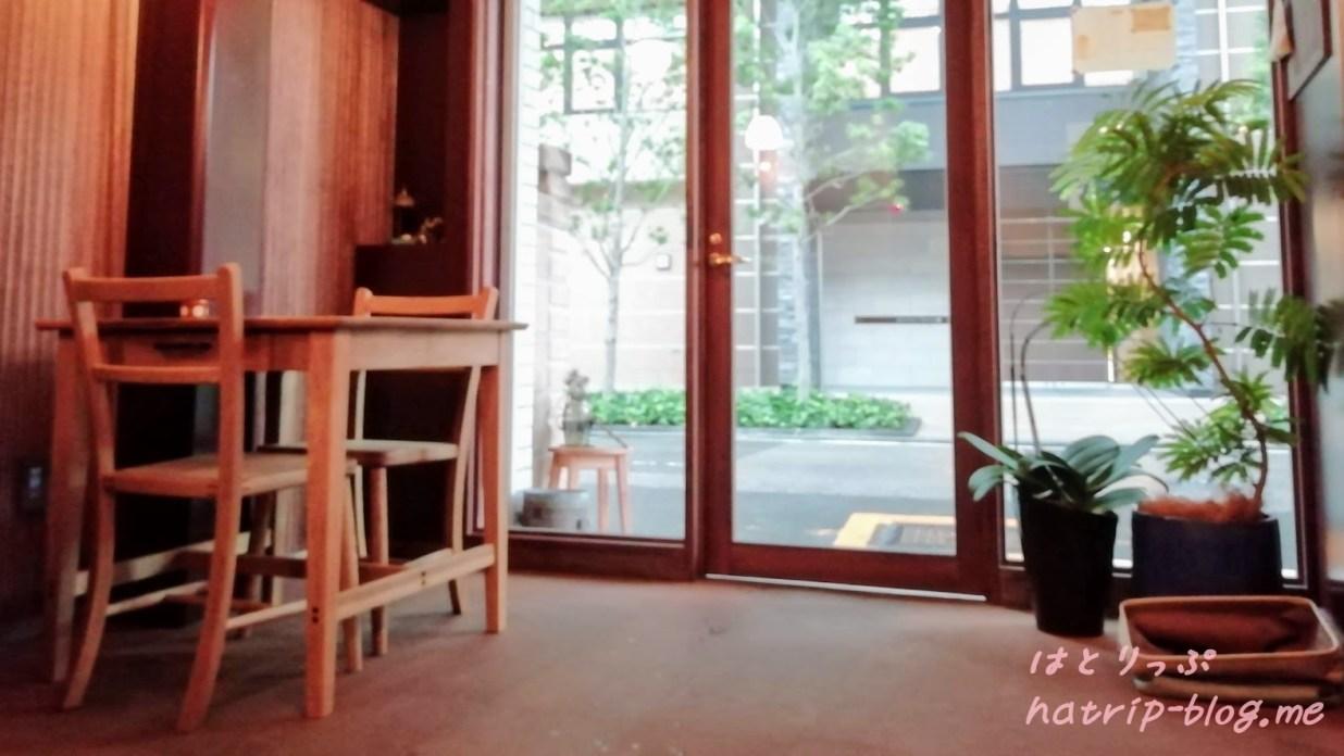 埼玉県川口市 カフェ 喫茶 青政