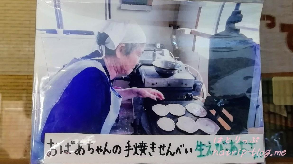 古い町並み さんまち通り 飛騨牛握り寿司 こって牛 おばあちゃんの手焼きせんべい