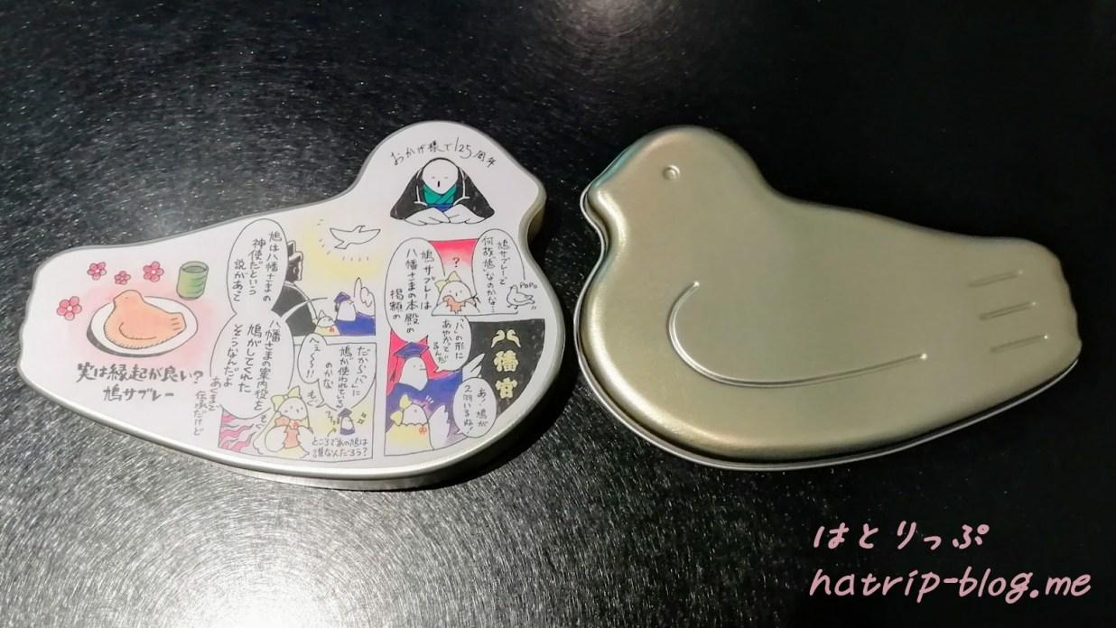 2019 鳩の日 8月10日 豊島屋本店 金の鳩サブレー1枚缶 限定缶