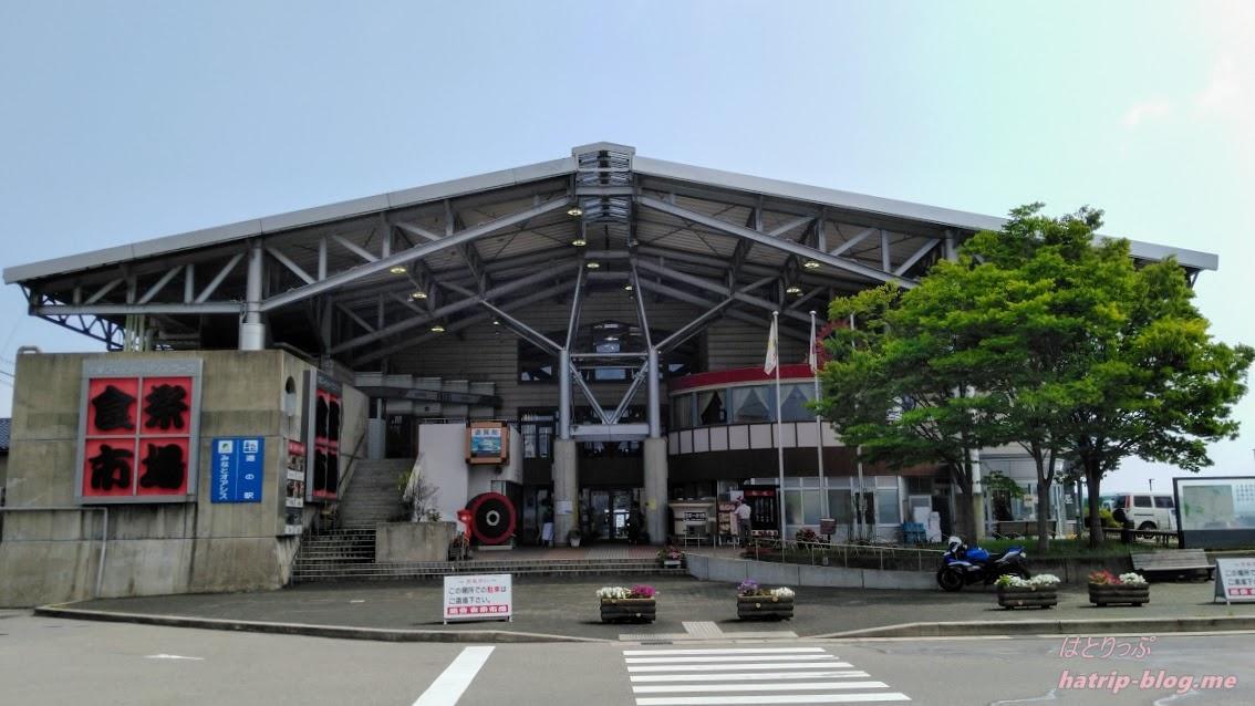 石川県七尾市 道の駅 能登食祭市場