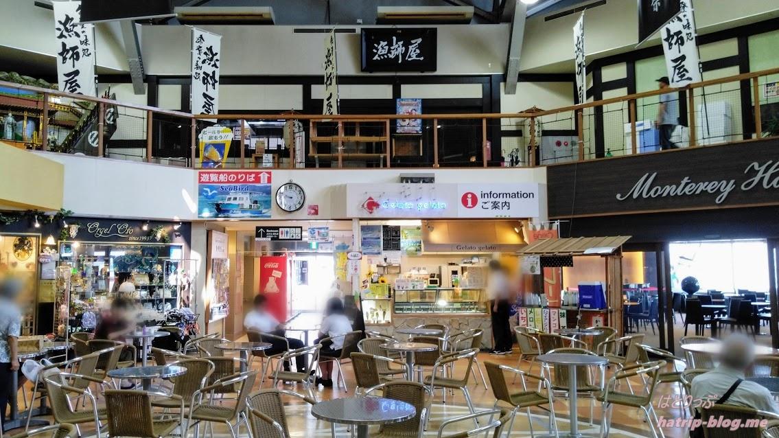 石川県七尾市 道の駅 能登食祭市場 イートインコーナー