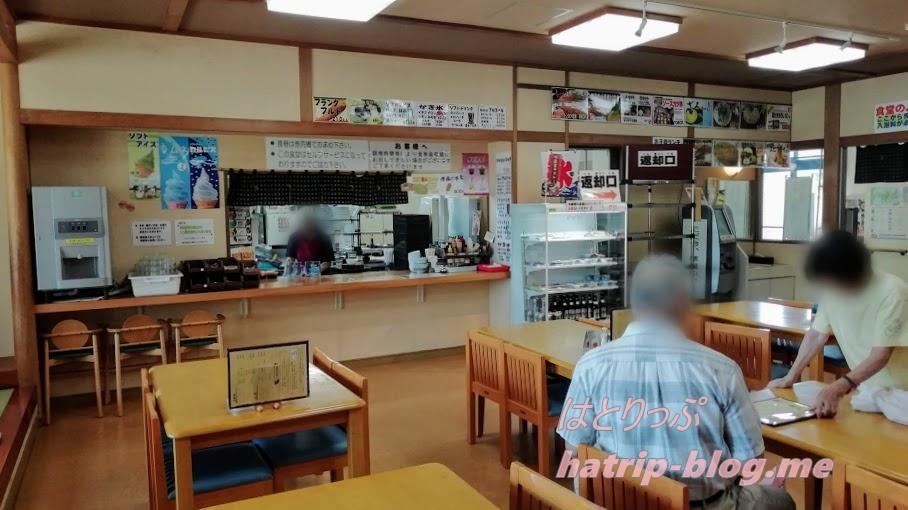 石川県七尾市 能登島 ひょっこり温泉 島の湯 食堂