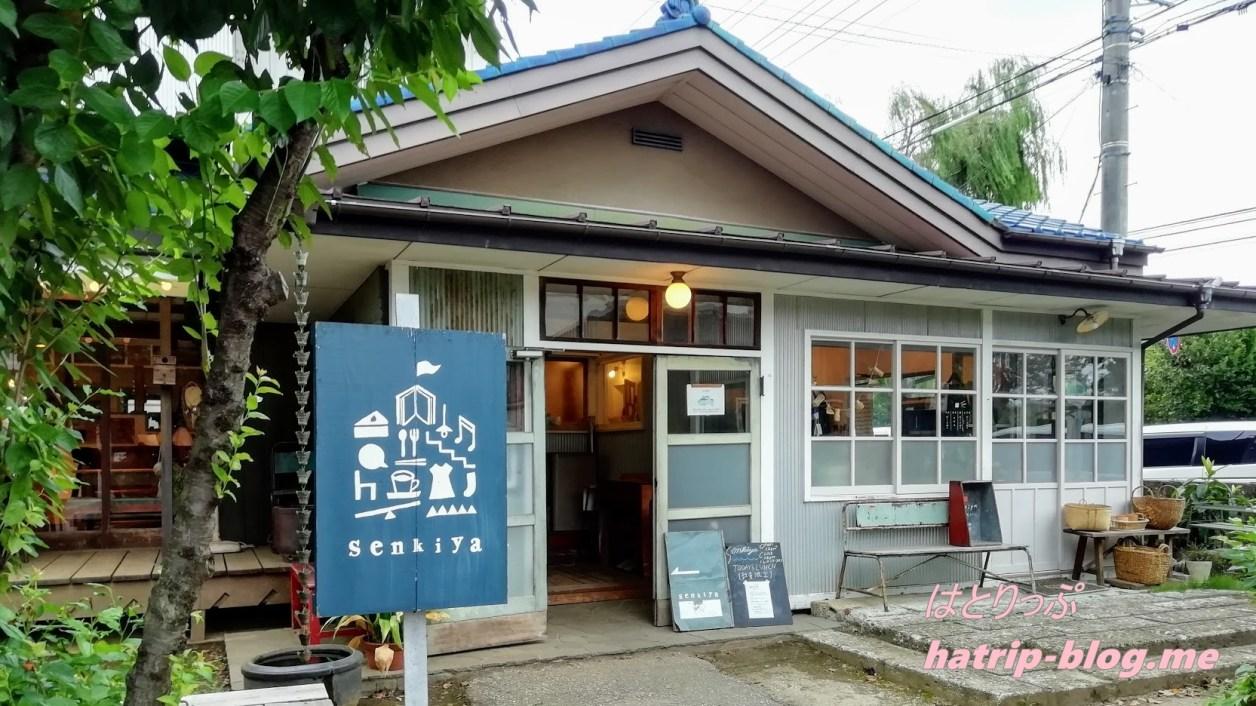 埼玉県川口市 カフェ senkiya センキヤ