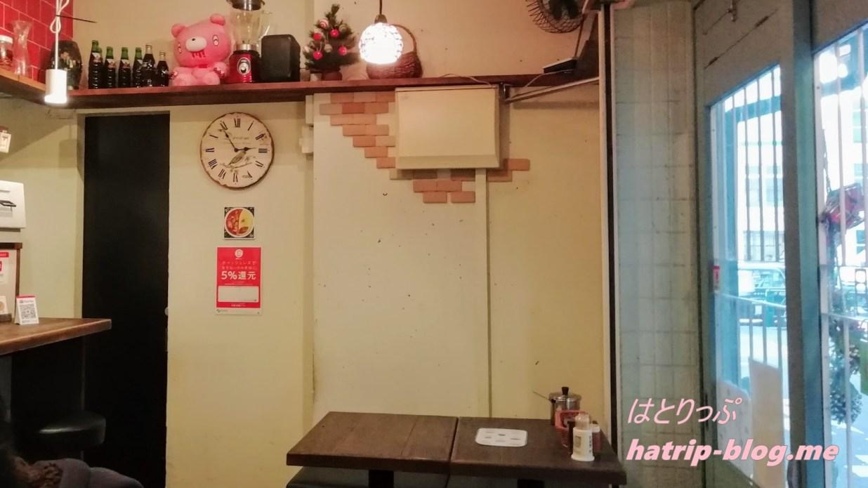 東京都新宿区 スパイシーカリーハウス 半月
