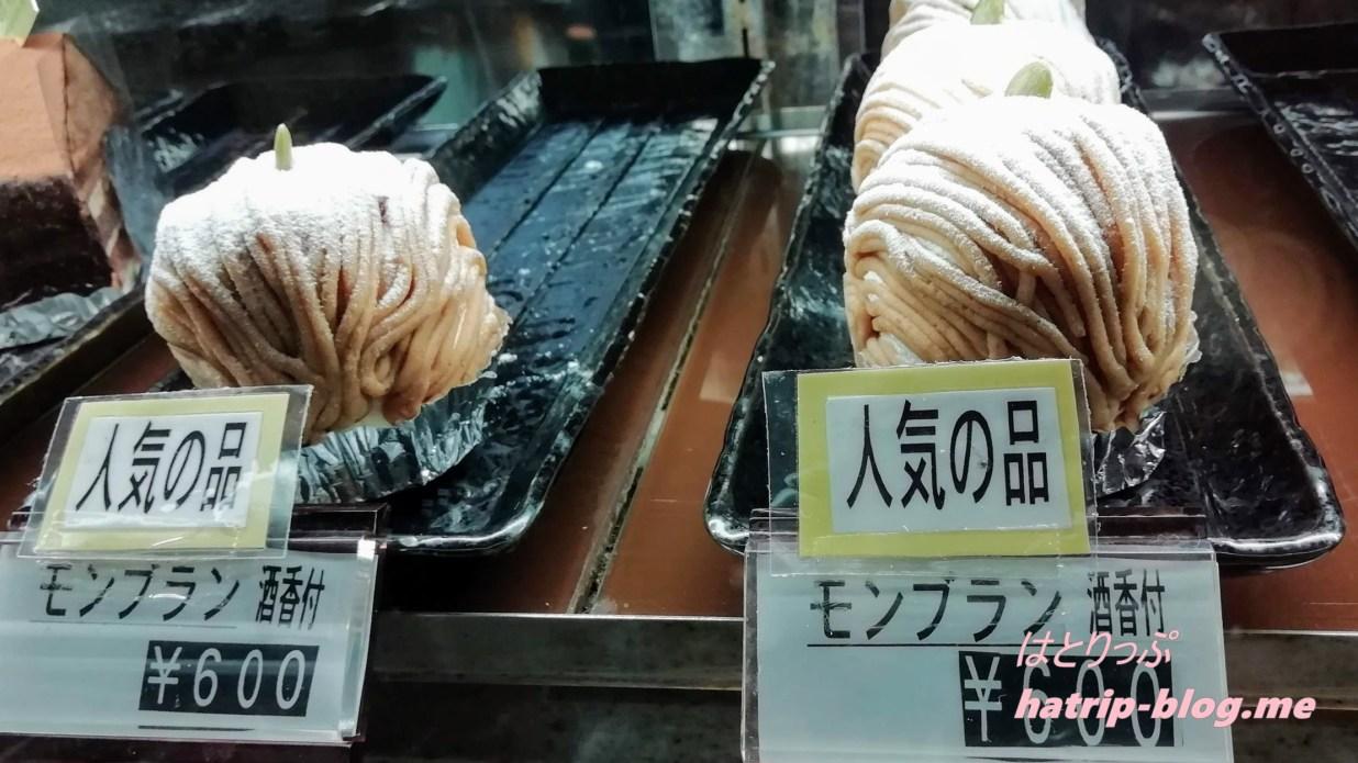 神奈川県三浦郡葉山町 鴫立亭 葉山店 ケーキ モンブラン