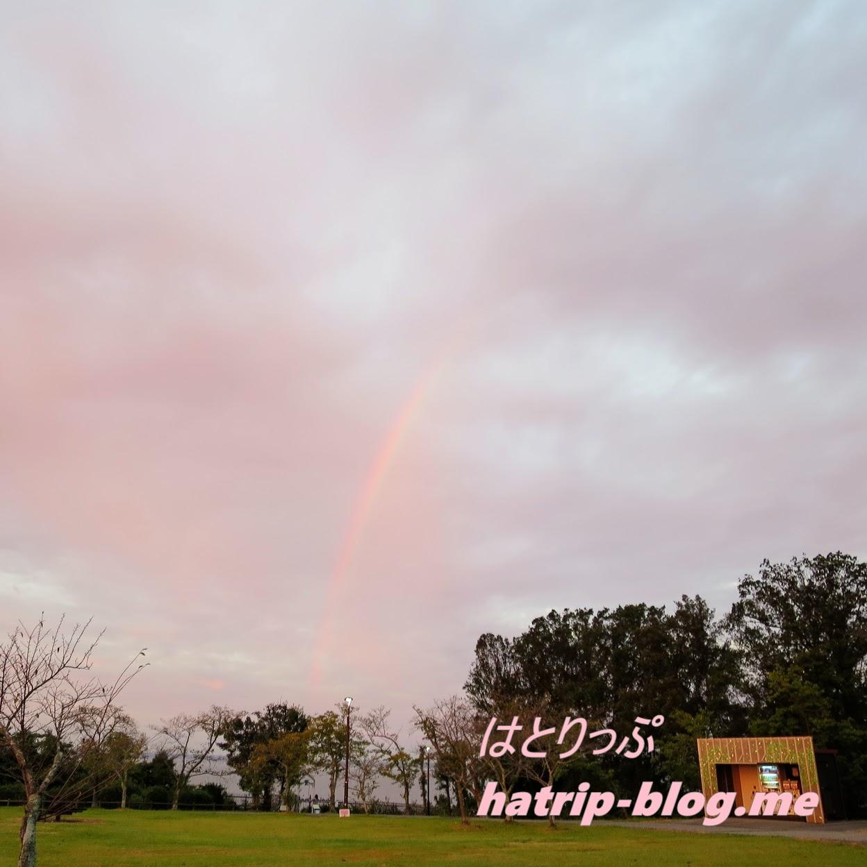 東名高速道路 浜名湖サービスエリア 芝生公園 虹