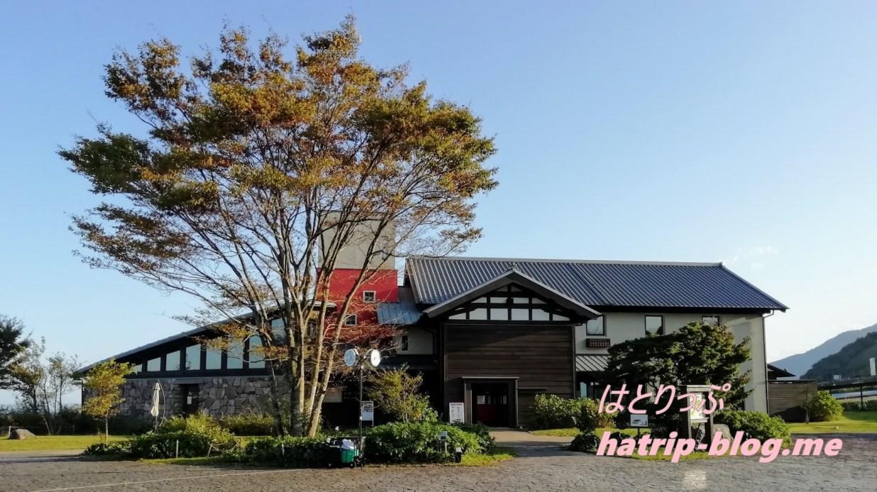 別府湾SA B-speak cafe ビースピークカフェ