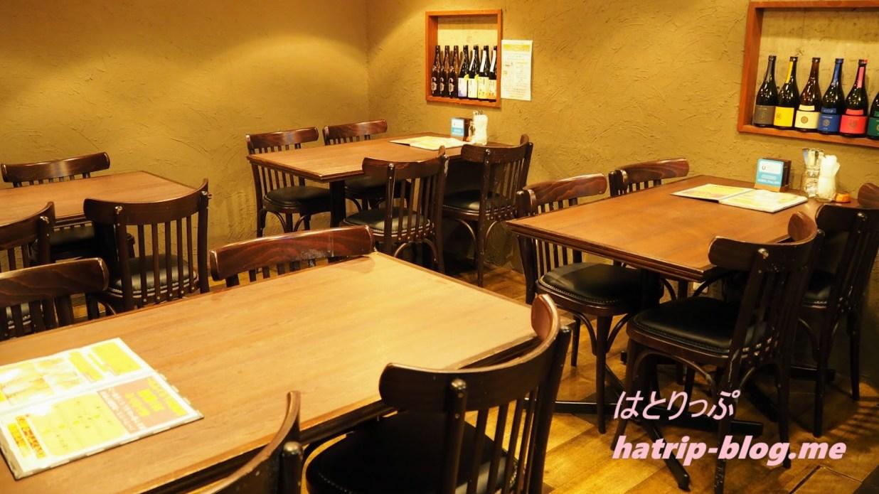 東京都新宿区 美味しすぎる生レモンサワーと金のローストビーフ専門店 巡りや 四ッ谷店