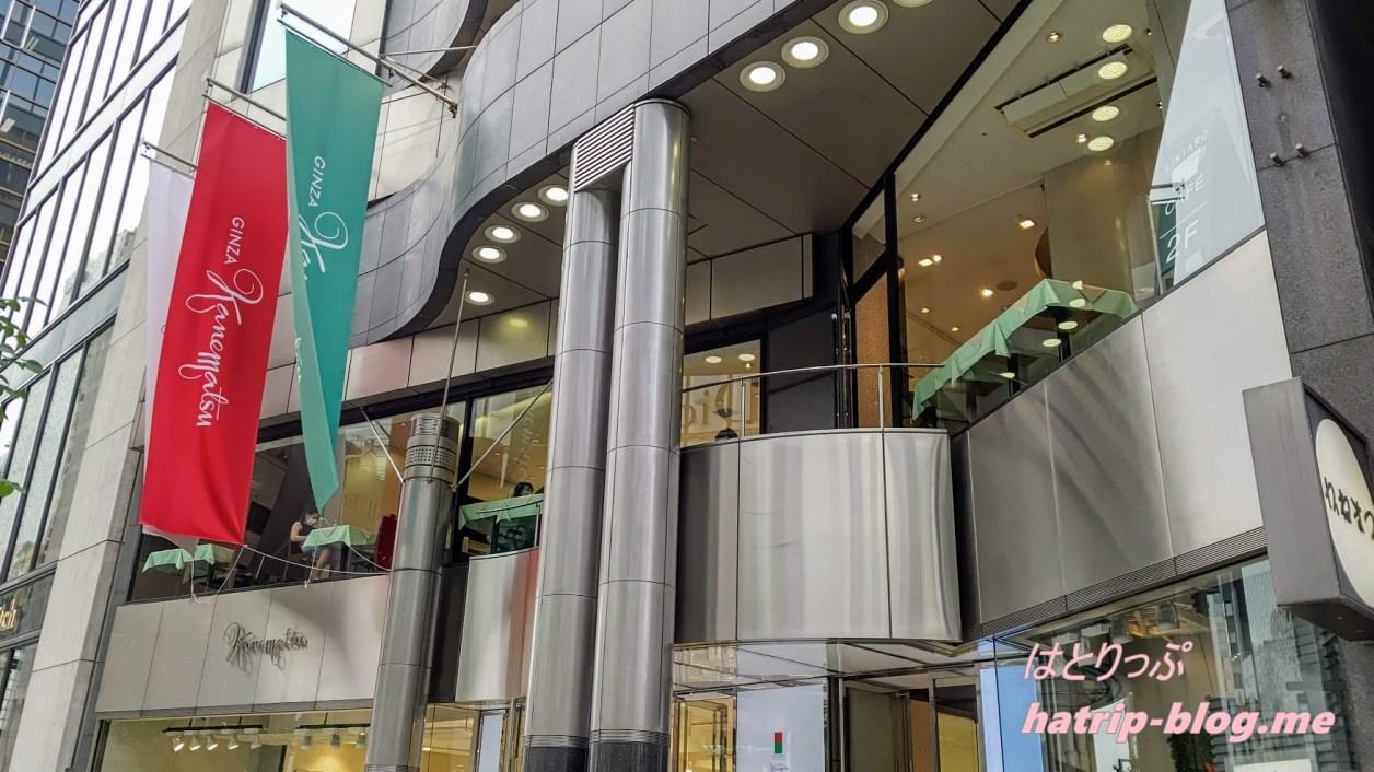 東京都中央区 焼肉 excellent エクセレント 銀座店 かねまつビル