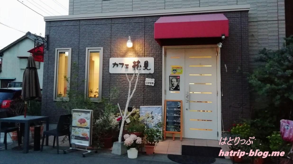 埼玉県深谷市 カフェ花見
