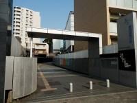 愛知淑徳大学への行き方-星が丘キャンパス&長久手キャンパス