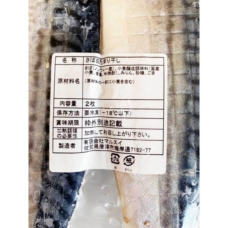 干し 船越 糸島 牡蠣小屋 服部屋 通販 オンラインショップ 3