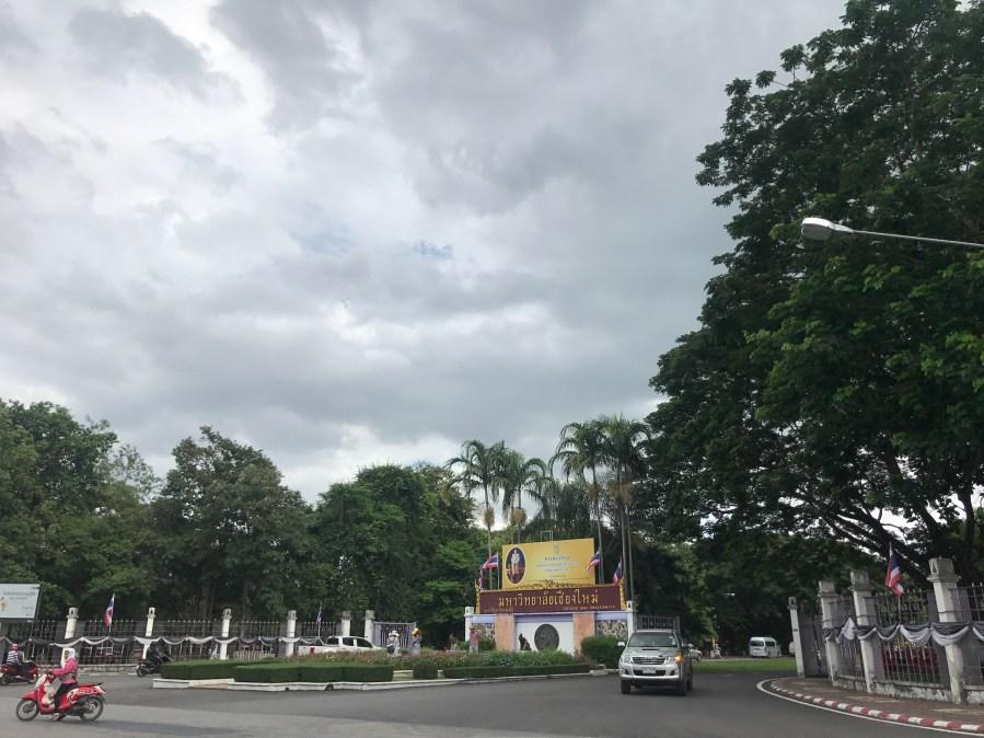 2017/06/16 Fri. Day 16【清邁-曼谷-臺北】Baan Kang Wat Morning Market+素帖寺+Think Park。真的是NO MORE TEMPLE。 – HAUNAIN X ...