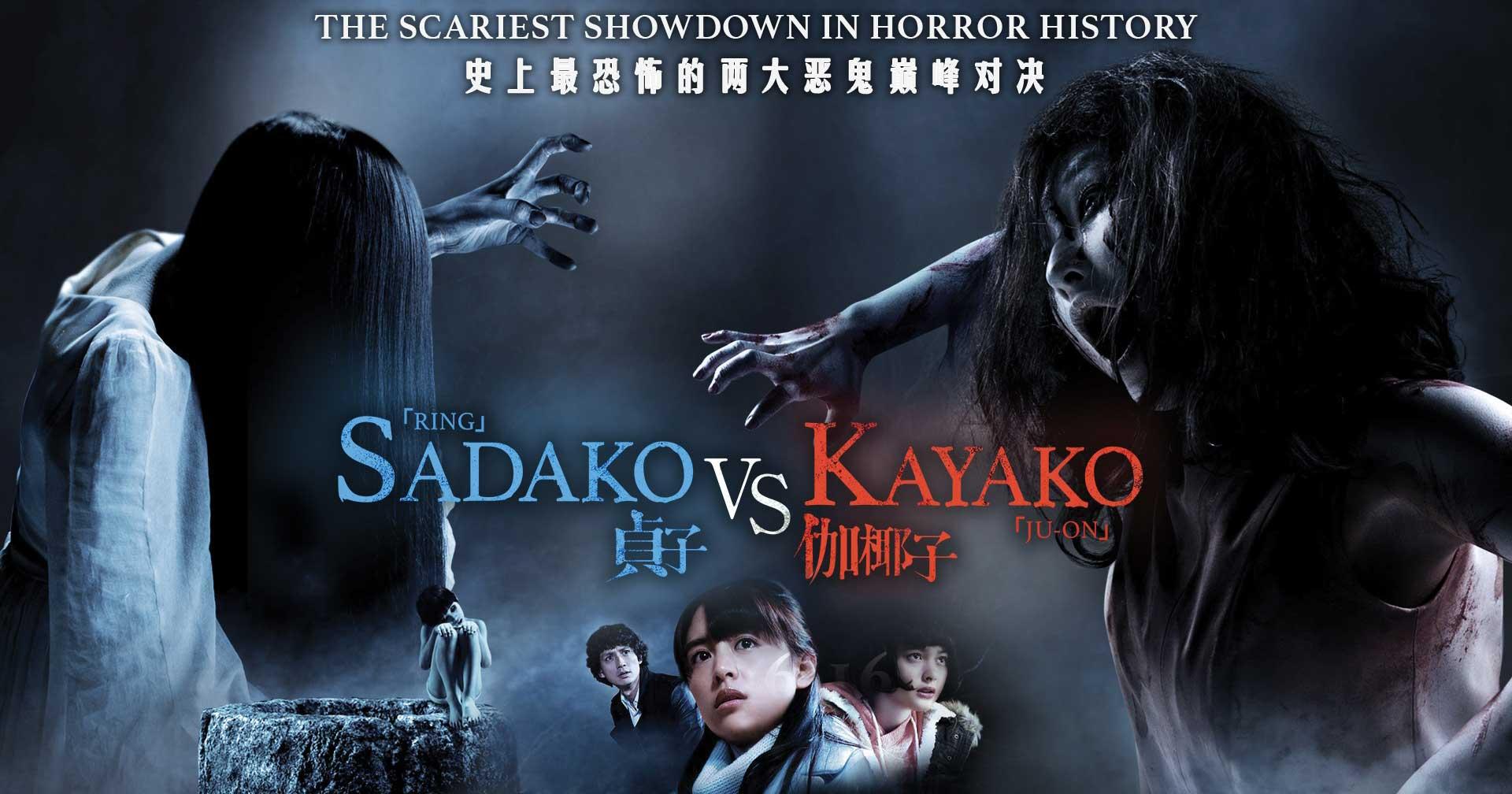 Sadako vs Kayako  The Ring VS The Grudge Movie Review