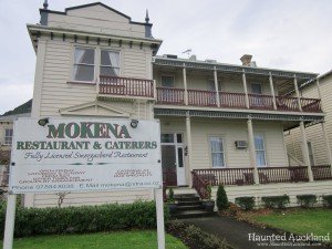 Mokena - Exterior with sign