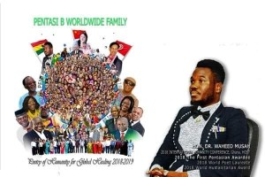 International Humanity Day (Ihd)'' Also Known As ''World Humanity Day (Whd)' 1