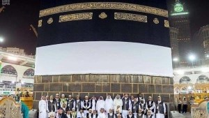Hajj Of This Year Will Be Different To Any Other In Living Memory 1