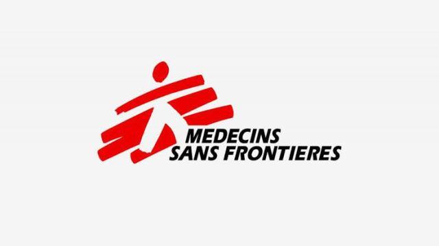 Kungiyar Agaji Ta Medicins Sans Frontier, MSF