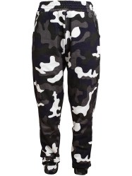 Christopher Kane camouflage jersey sweatpants