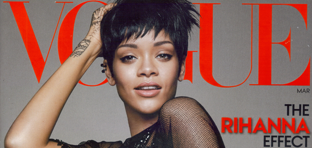 Rihanna Vogue fashion credits banner