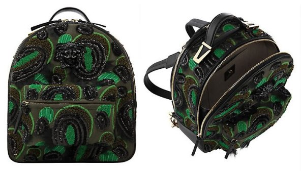 Versace multicolor dusty green Palazzo backpack as seen on Rihanna