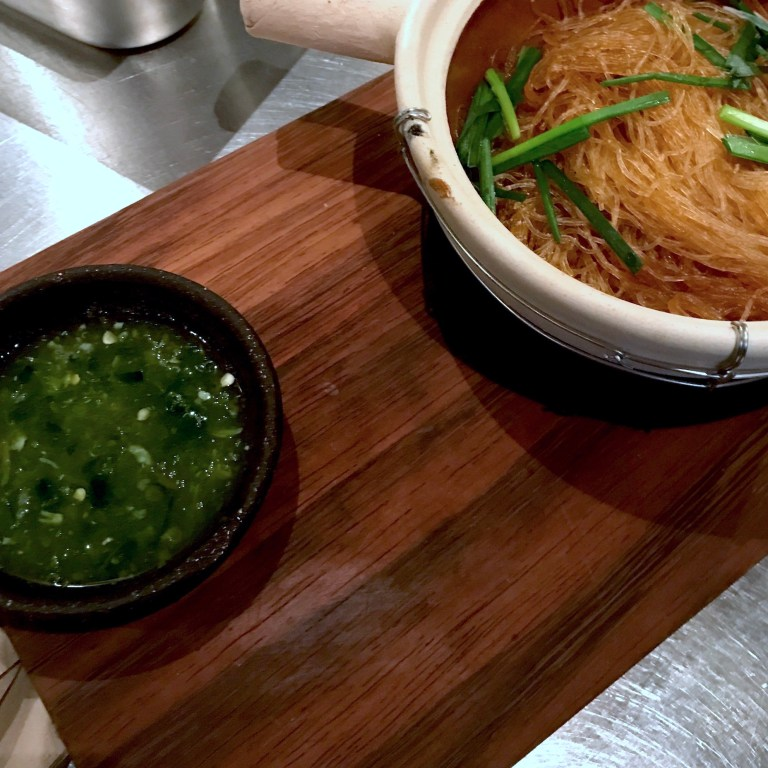 Clay Pot Baked Glass Noodles Tamworth Belly & Brown Crab meat